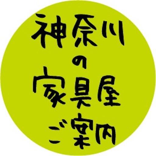 f:id:yonhonshirushi:20170317071956j:image