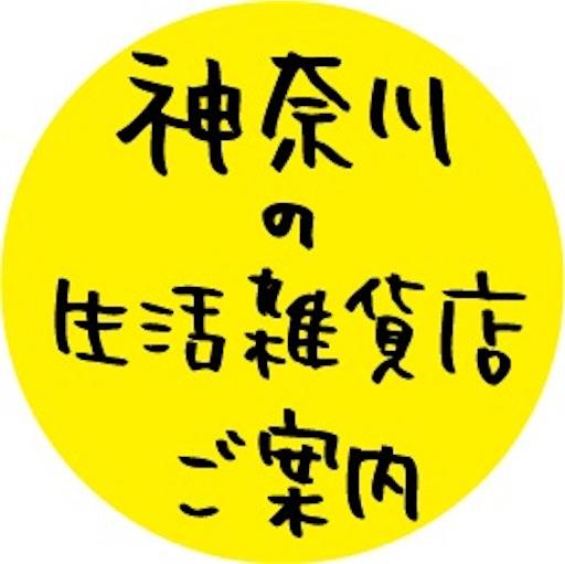 f:id:yonhonshirushi:20170317221549j:image