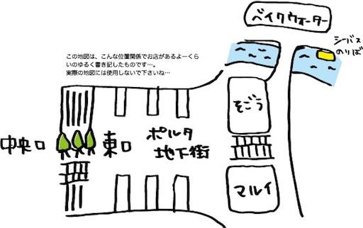 f:id:yonhonshirushi:20170320081319j:image