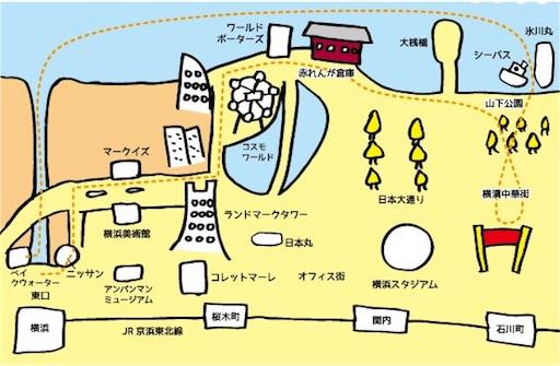 f:id:yonhonshirushi:20170401121031j:image