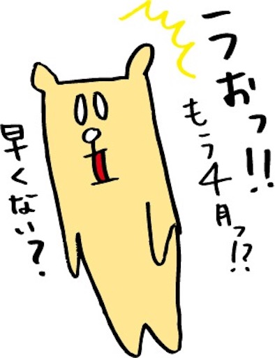 f:id:yonhonshirushi:20170401121529j:image