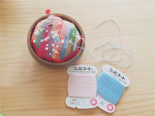 手縫い刺繍を始めるために