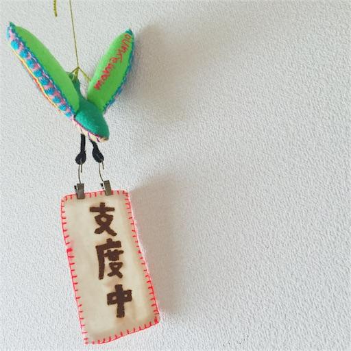 f:id:yonhonshirushi:20170601103647j:image
