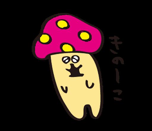 f:id:yonhonshirushi:20170610093728p:image