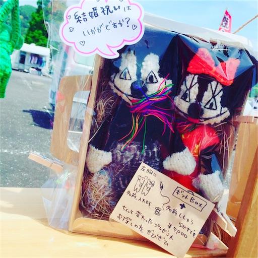 f:id:yonhonshirushi:20171121090231j:image