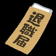 f:id:yonjyoudansi:20161011124226p:plain