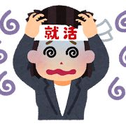 f:id:yonjyoudansi:20161012170822p:plain