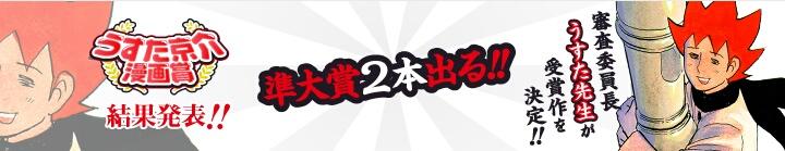 f:id:yonjyoudansi:20170224152108j:plain