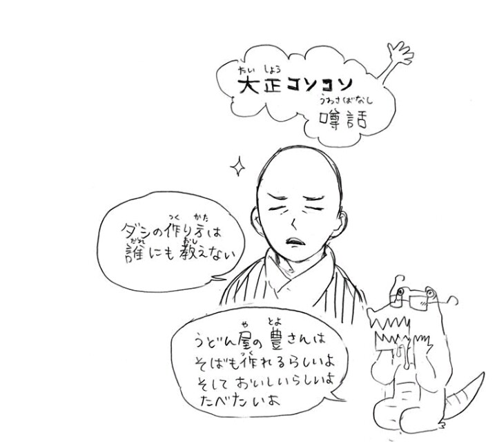 f:id:yonjyoudansi:20170706085529j:plain