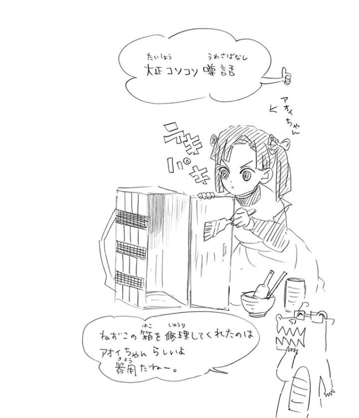 f:id:yonjyoudansi:20170706085750j:plain