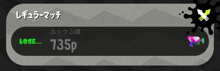 f:id:yonjyoudansi:20170727130524j:plain