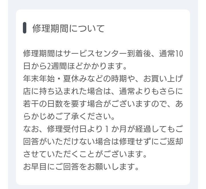 f:id:yonjyoudansi:20170825100725j:plain
