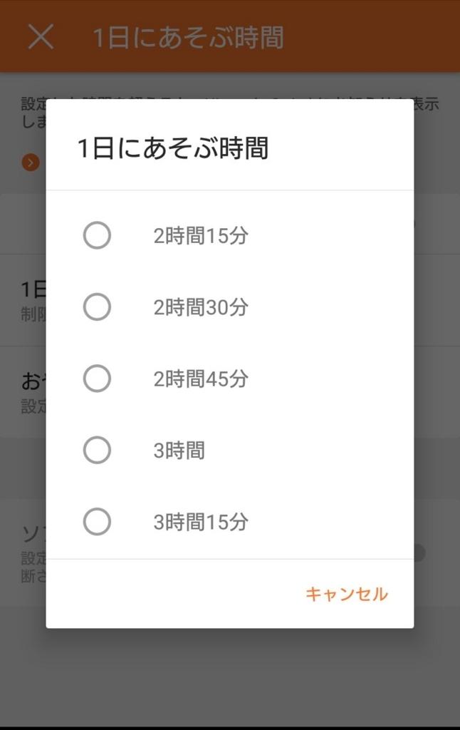 f:id:yonjyoudansi:20171002162242j:plain