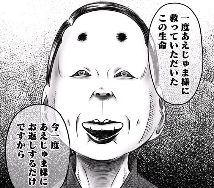 f:id:yonjyoudansi:20171207102308j:plain