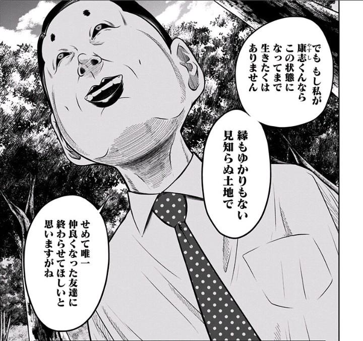 f:id:yonjyoudansi:20180313165935j:plain
