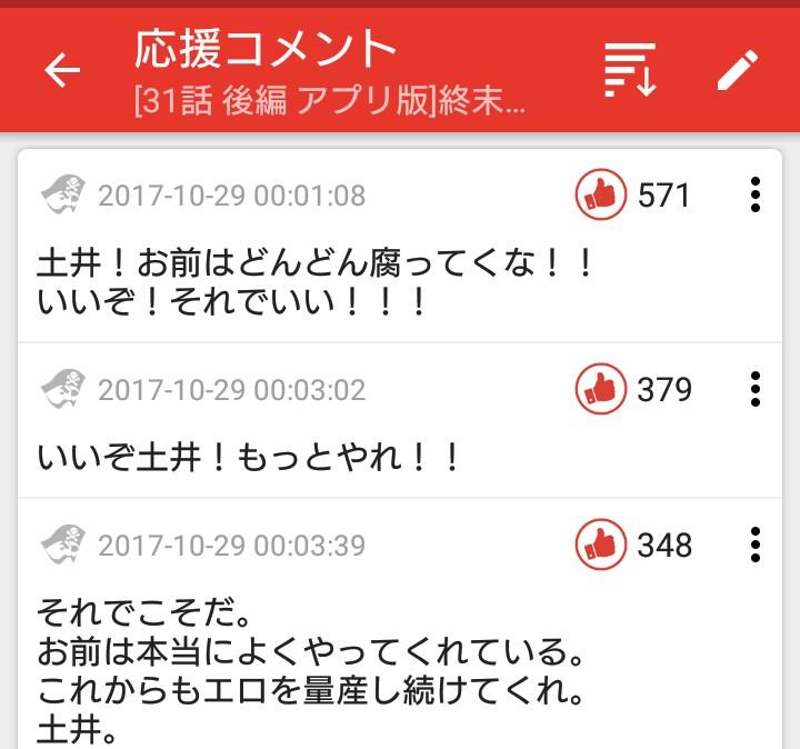 f:id:yonjyoudansi:20180419101830j:plain