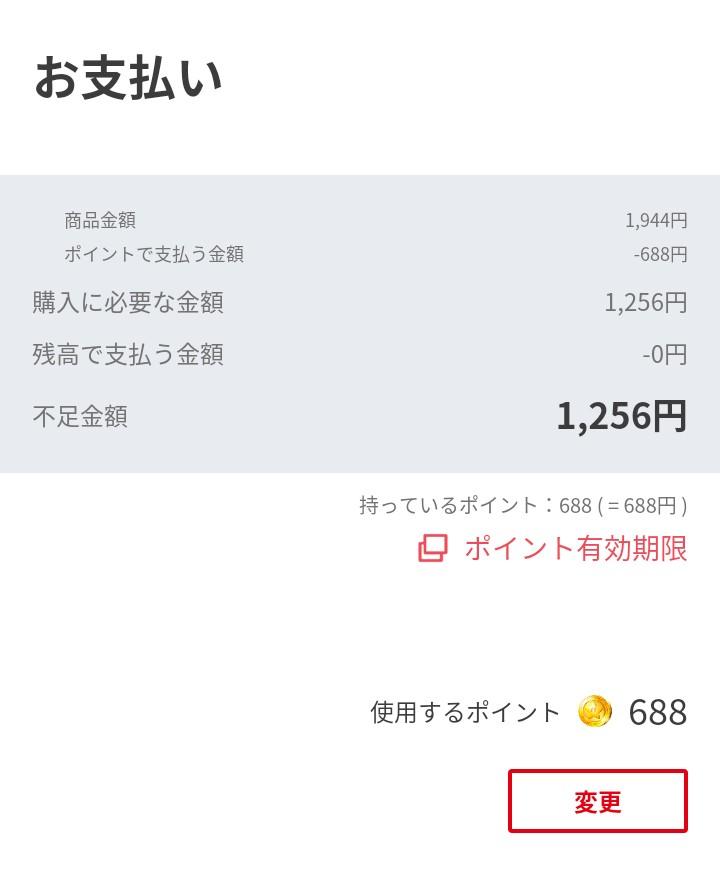 f:id:yonjyoudansi:20180426224653j:plain