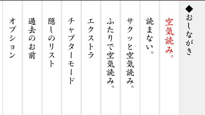 f:id:yonjyoudansi:20181008233023j:plain