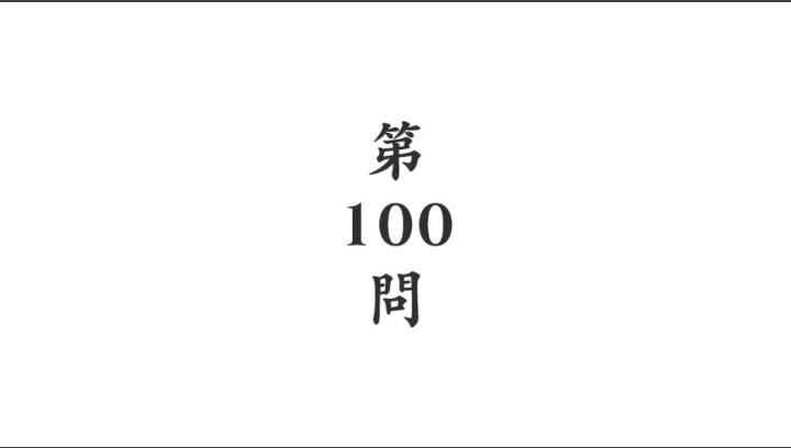 f:id:yonjyoudansi:20181008233057j:plain