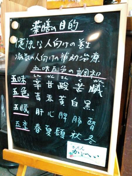 f:id:yonnbaba:20161214192512j:plain