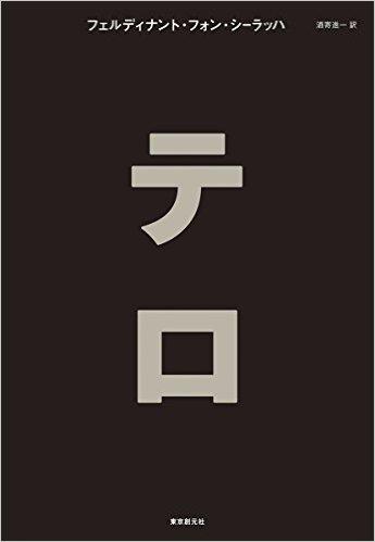 f:id:yonnbaba:20170201180116j:plain