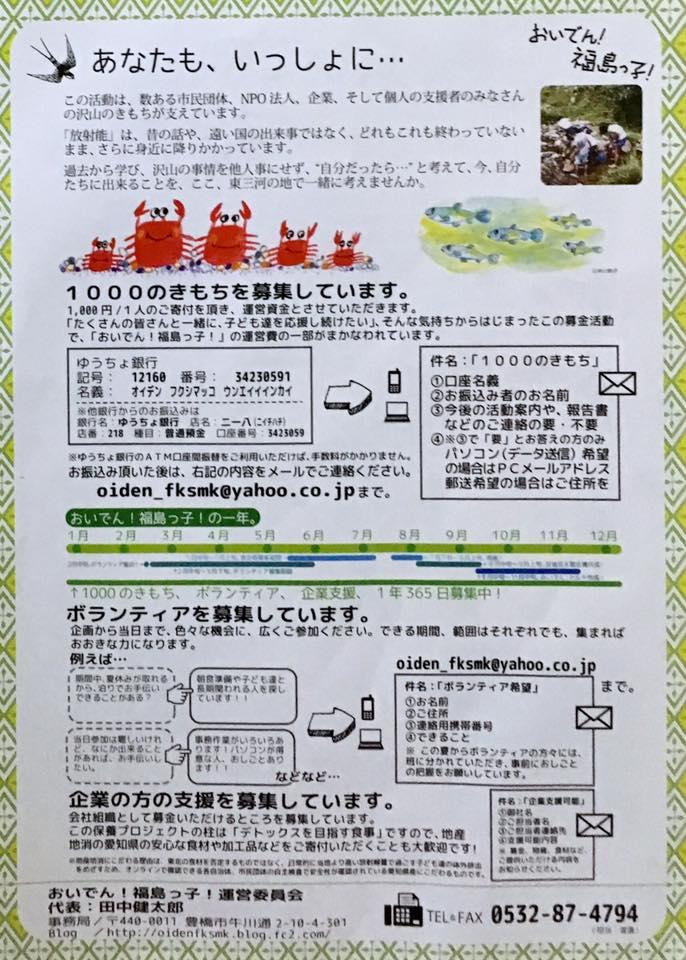 f:id:yonnbaba:20170220110839j:plain