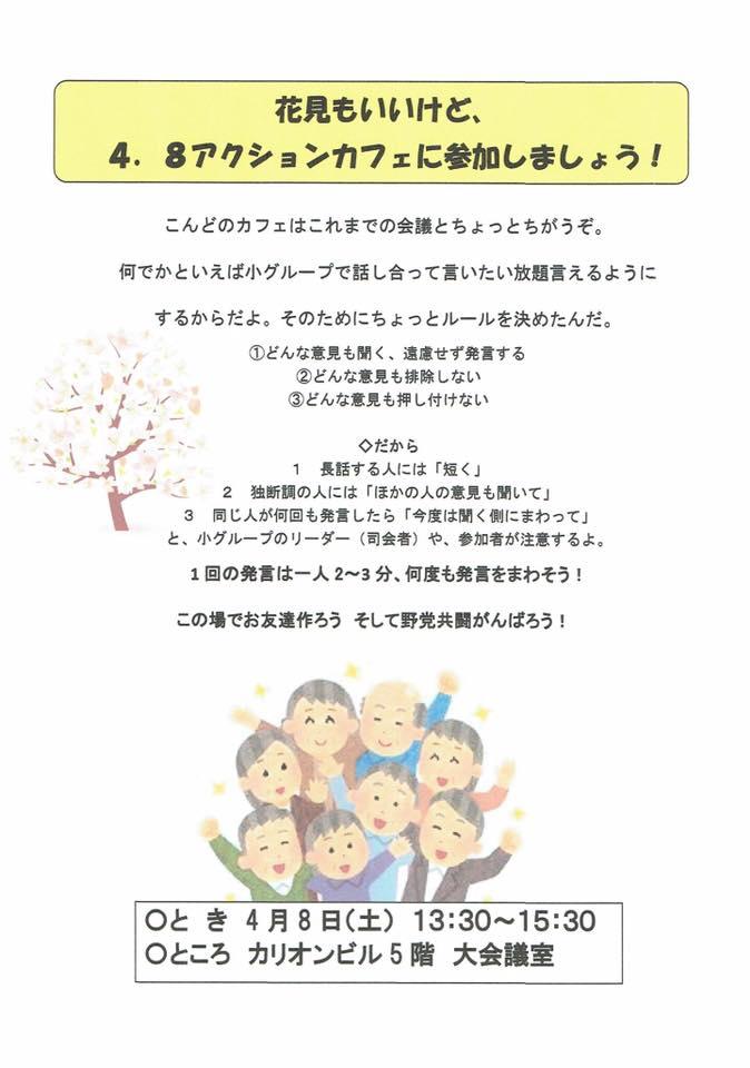f:id:yonnbaba:20170410193749j:plain