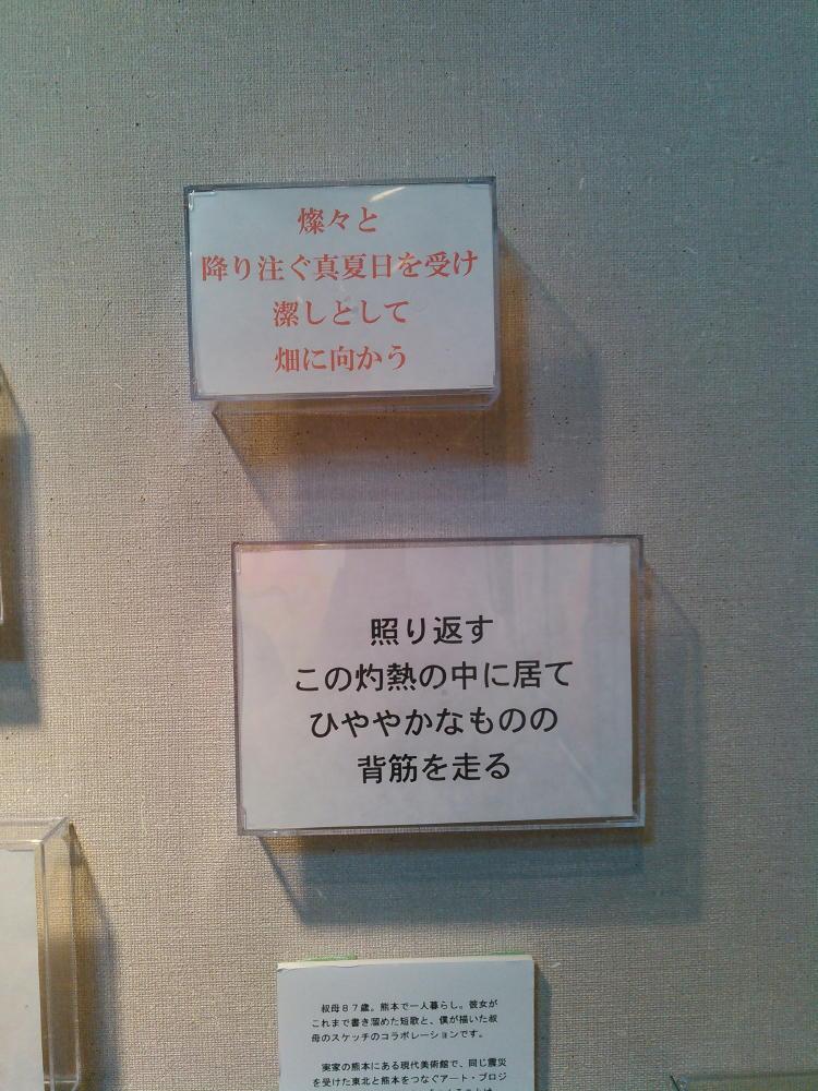 f:id:yonnbaba:20170525105116j:plain
