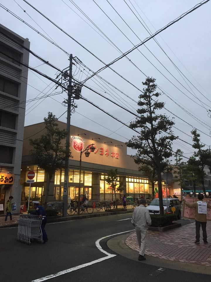 f:id:yonnbaba:20171017211307j:plain