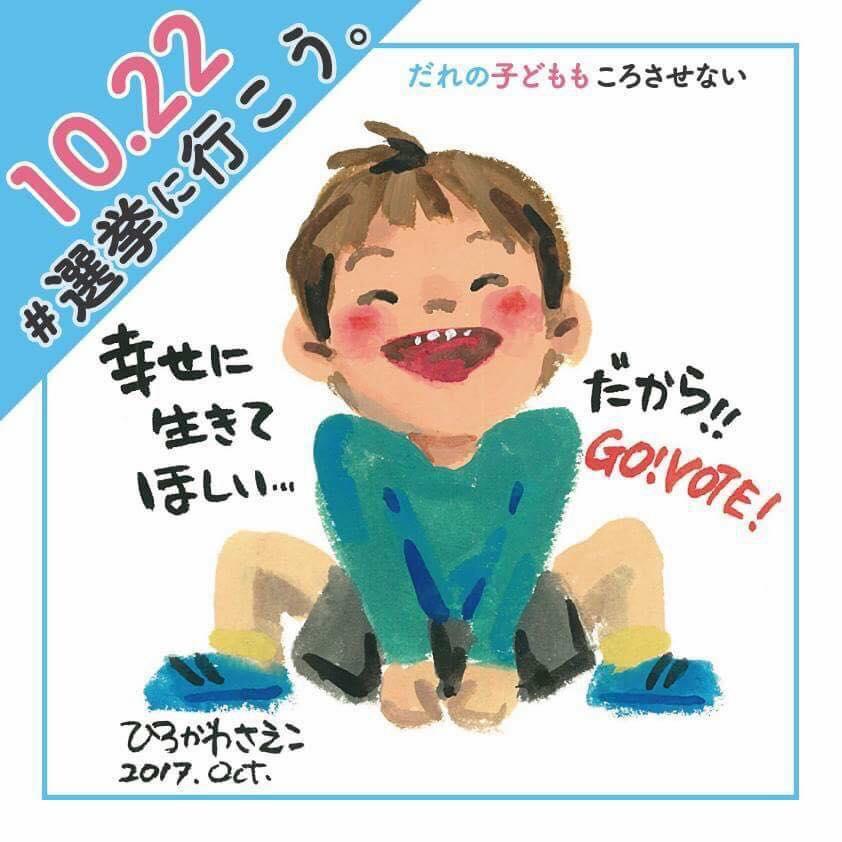 f:id:yonnbaba:20171021185346j:plain