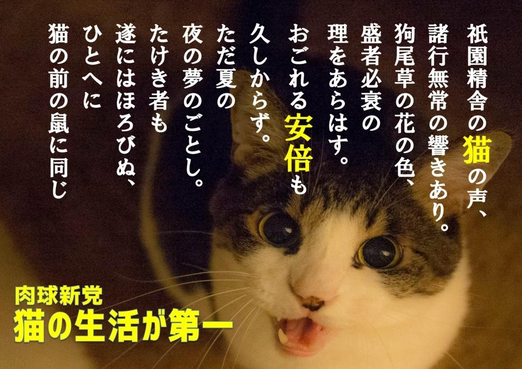 f:id:yonnbaba:20180828152012j:plain