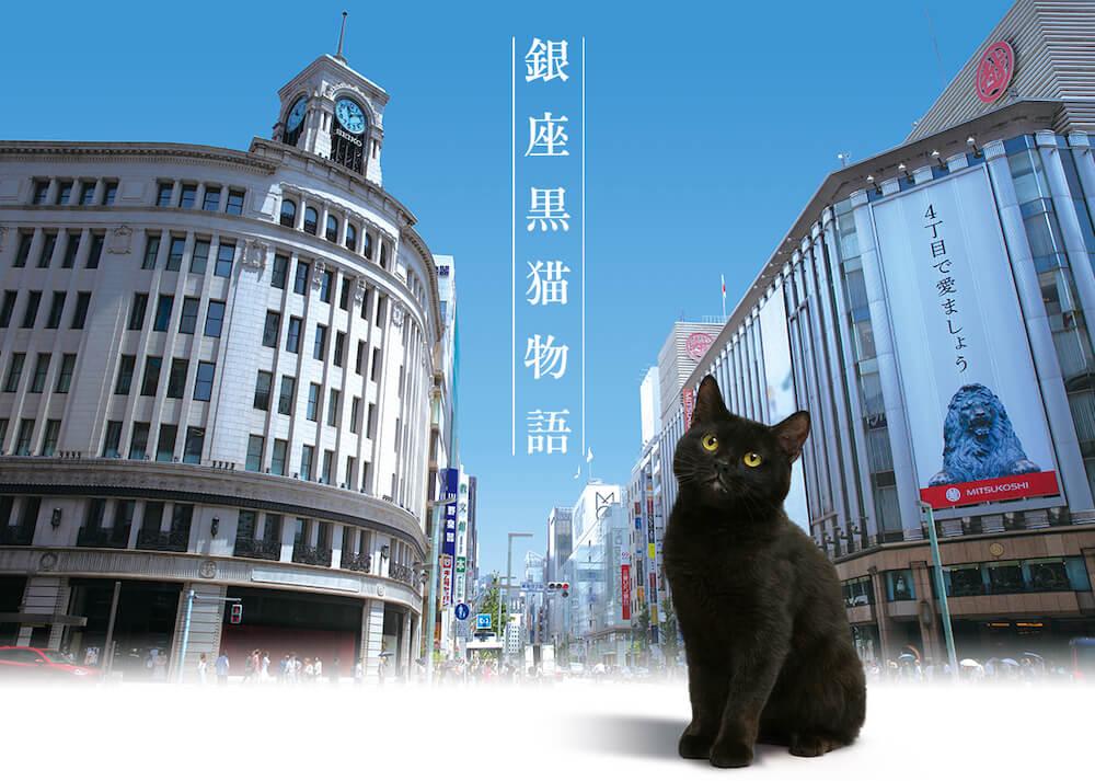 f:id:yonnbaba:20200808143717j:plain