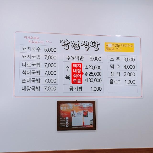 f:id:yono0610:20200109084934j:plain