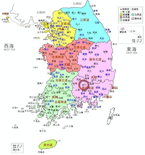f:id:yono0610:20200201221451j:plain