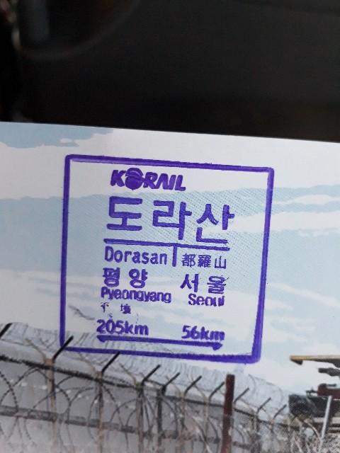 f:id:yono0610:20200302132320j:plain