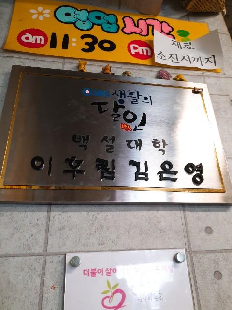 f:id:yono0610:20200417170418j:plain