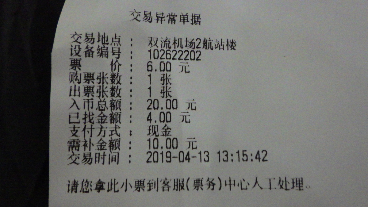 f:id:yonogishiki:20190516235921j:plain