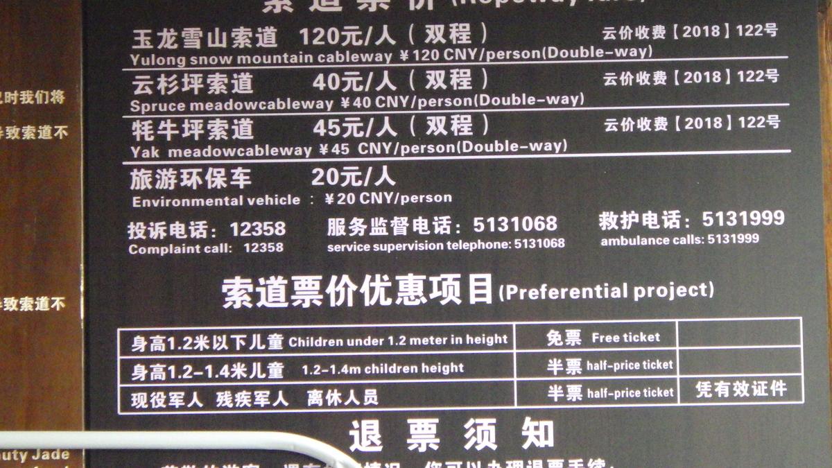 f:id:yonogishiki:20190523011523j:plain