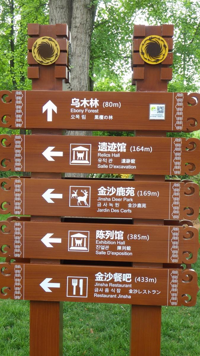 f:id:yonogishiki:20190607143710j:plain