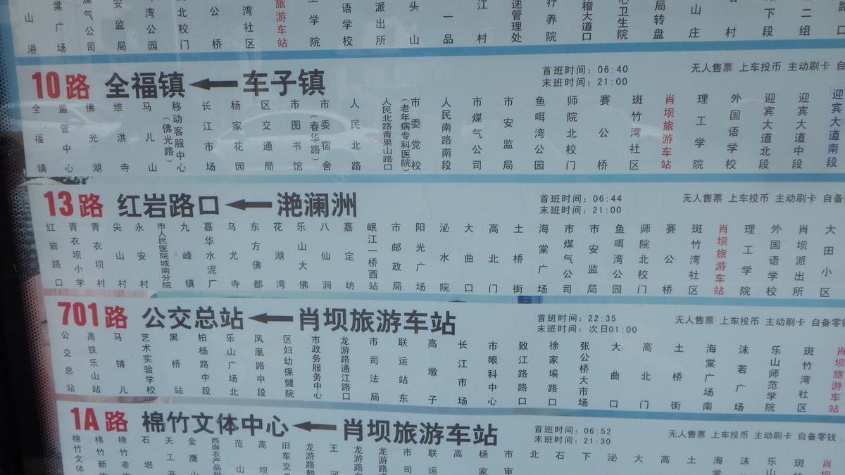 f:id:yonogishiki:20191013002520j:plain