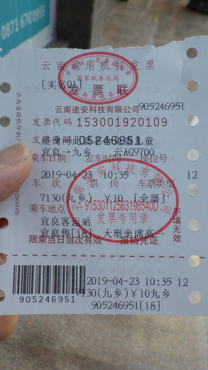 f:id:yonogishiki:20200220232305j:plain