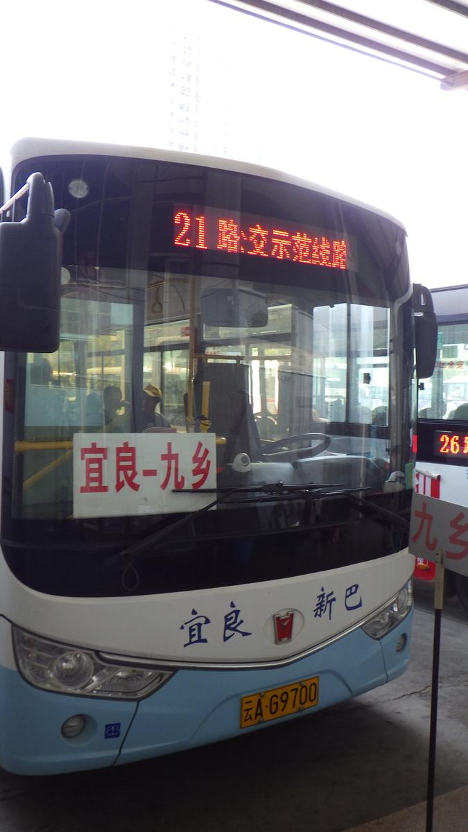 f:id:yonogishiki:20200220232645j:plain