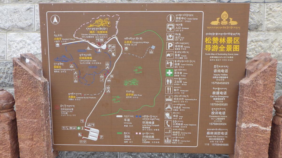 f:id:yonogishiki:20200323161312j:plain