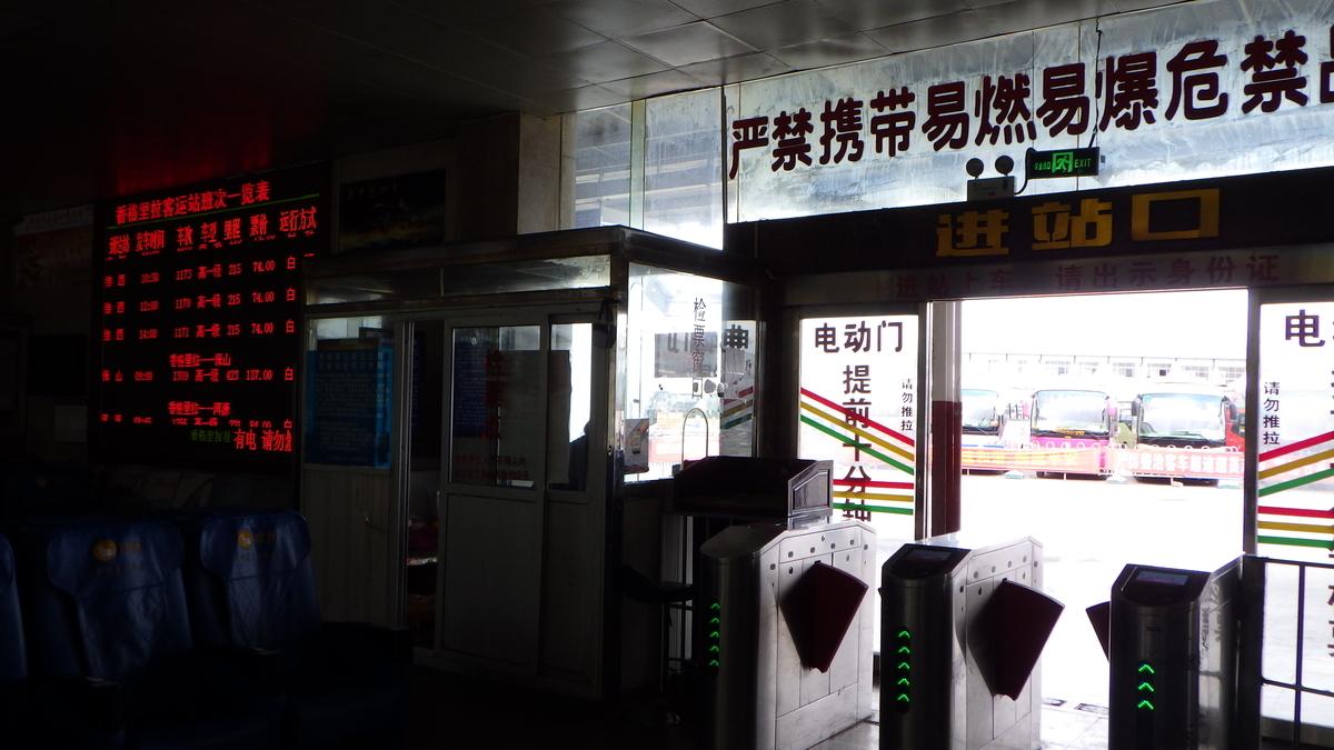 f:id:yonogishiki:20200323164619j:plain