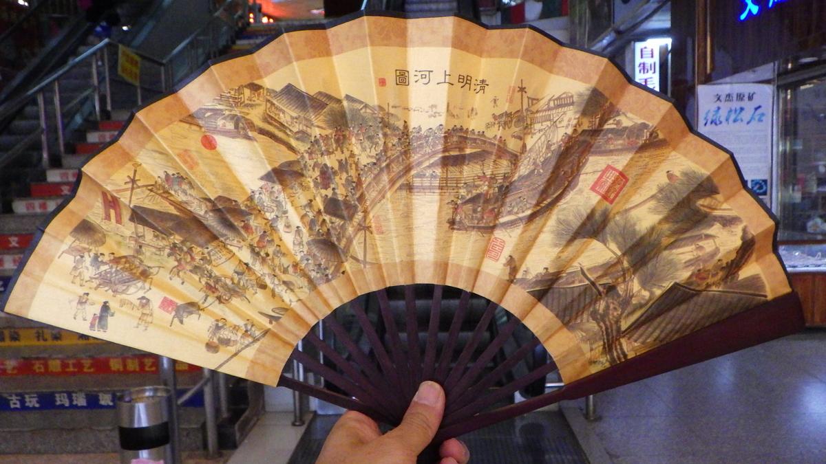 f:id:yonogishiki:20200329205333j:plain