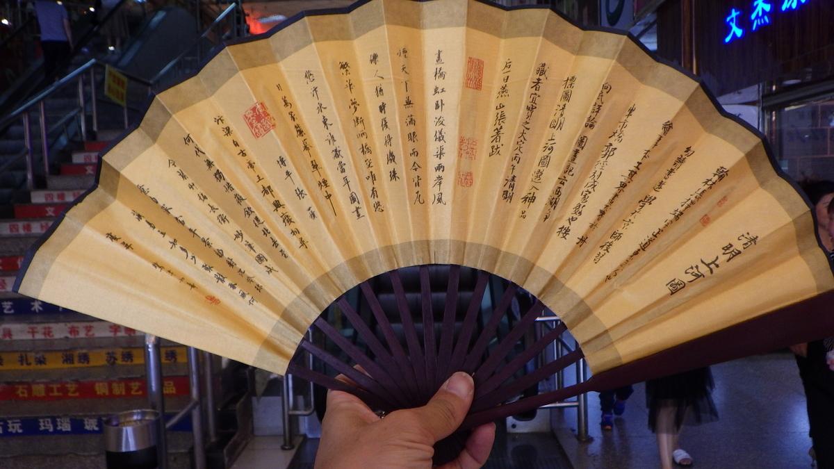 f:id:yonogishiki:20200329211559j:plain