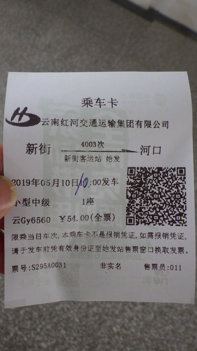 f:id:yonogishiki:20200330231446j:plain