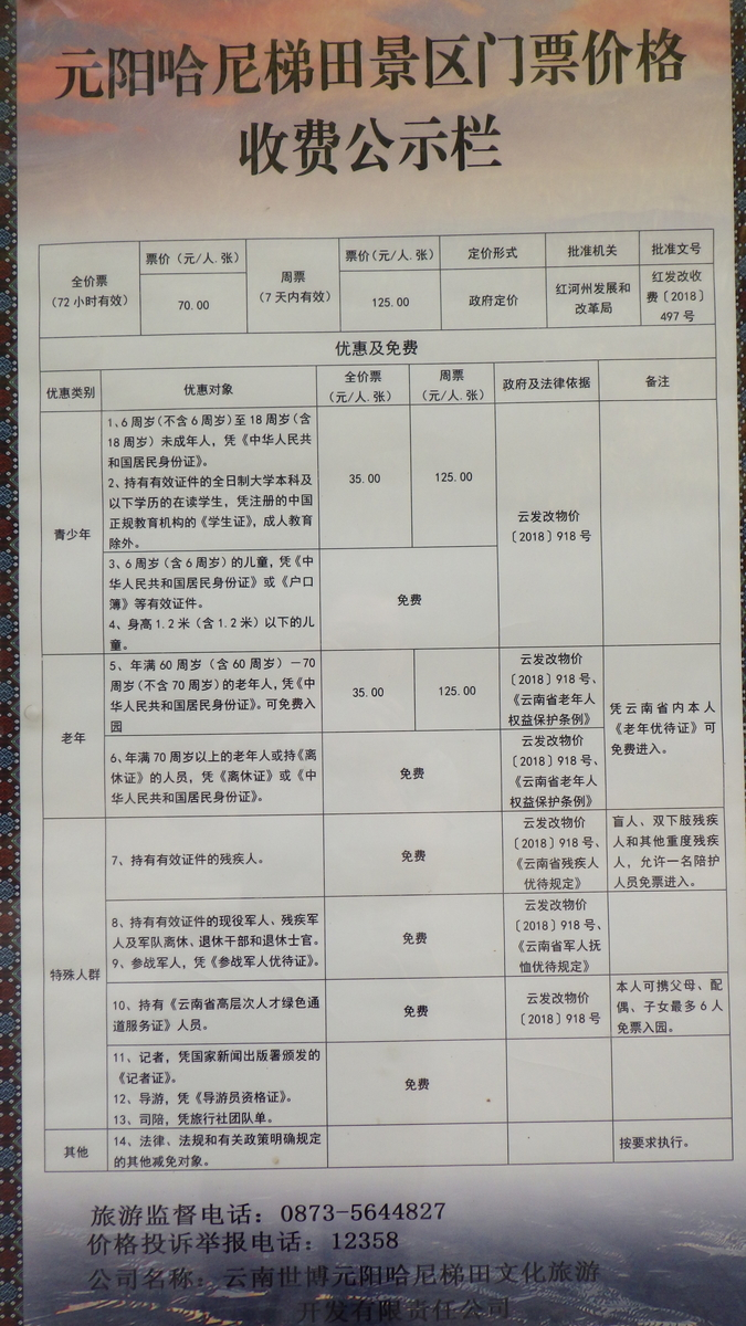 f:id:yonogishiki:20200402213218j:plain