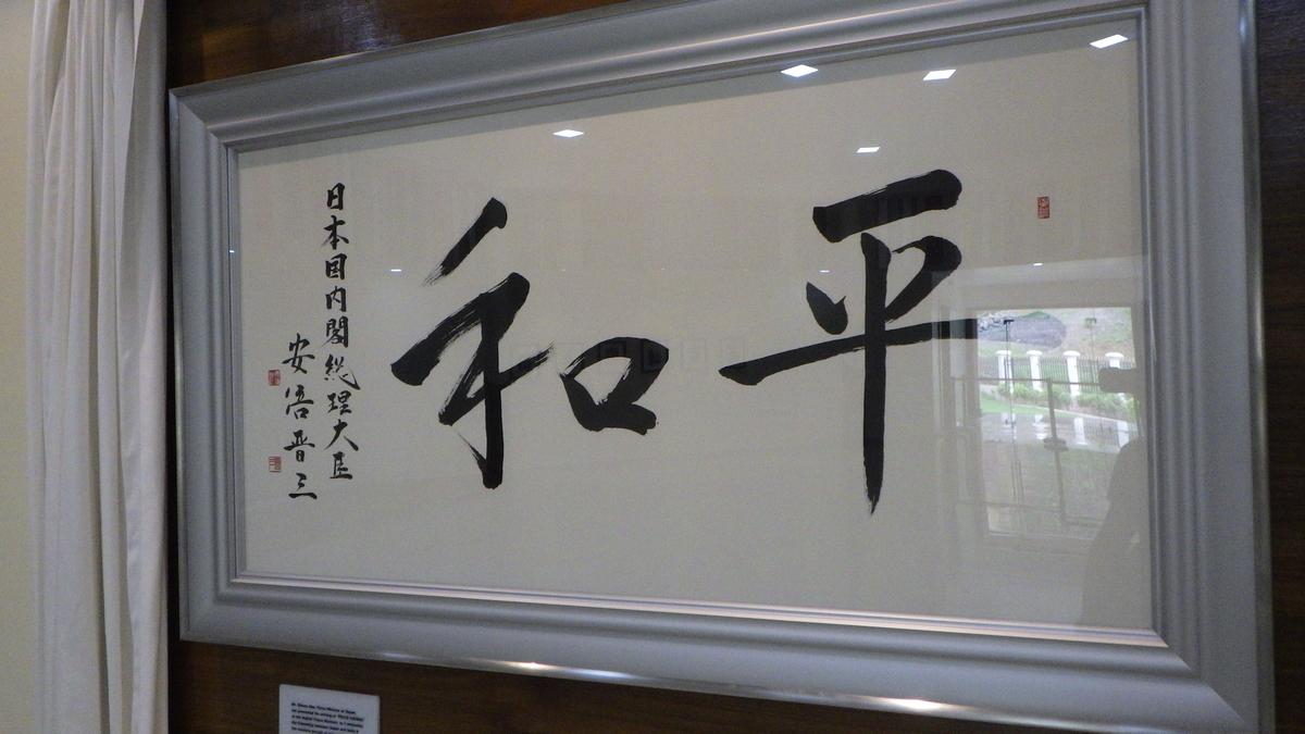 f:id:yonogishiki:20200417233801j:plain