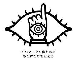 f:id:yonogishiki:20200808231813p:plain
